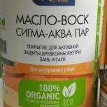 Масло по дереву масло льняное масло тиковое, Челябинск