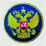 Вышивка, Челябинск