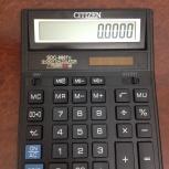 Калькулятор CITIZEN SDC-444S, Челябинск