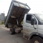 Самосвал 5 тонн, Челябинск