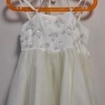 Платье праздничное белый жемчуг, Челябинск