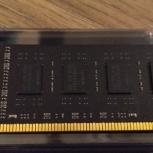 Dimm sdram DDR3 4Gb 1600 PC-12800, Челябинск