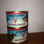 Мясо кукумарии в собственном соку, Челябинск