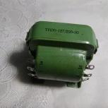 Трансформатор ТН-30-127/220-50, Челябинск