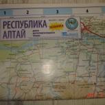Карта туристическая, Челябинск
