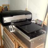 Планшетный принтер Epson 1410 A3+,Epson R300 A4, Челябинск