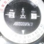 Фотоэкспанометр Ленинград 7, Челябинск