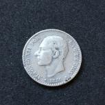 Монета Испании 50 сентимос 1880г серебро, Челябинск