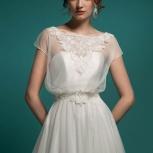 Элегантное свадебное платье, Челябинск