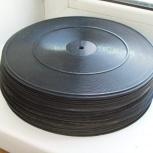 Мат резиновый для проигрывателя- (новый)(20 см.), Челябинск