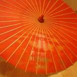 Зонт китайский  деревянный из натурального шелка 1930 года, Челябинск