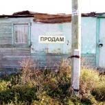 Строительный вагончик, Челябинск