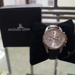 Наручные часы JACQUES LEMANS 1-1117DN, Челябинск