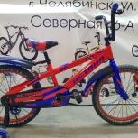 Детский велосипед 20д с колесиками, Челябинск