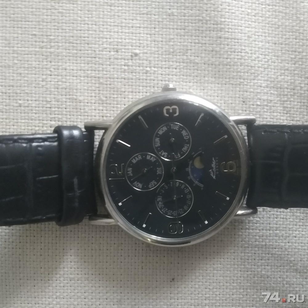 Часы челябинск швейцарские скупка excel машино расчет стоимости часа