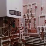 Монтаж систем отопления., Челябинск
