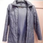 Продается женская куртка, Челябинск