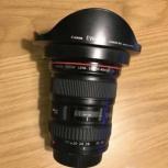 Прокат Canon 17-40 L f 4, Челябинск