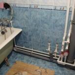 Сантехник.недорого замена водопровода и канализации за 1 день, Челябинск