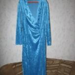 Платье цвета морской волны, Челябинск