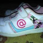 Продам детские кроссовки на девочку, Челябинск