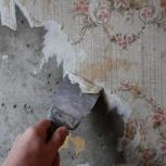 Демонтаж обоев, Челябинск