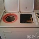 Вынесем и вывезем стиральную машину, Челябинск