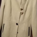Шерстяное пальто, Челябинск