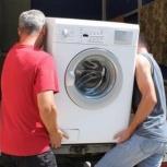 Ремонт стиральных машин и Выкуп Стиральных машин, Челябинск