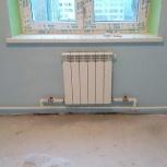 Отопление и сантехнические работы, Челябинск