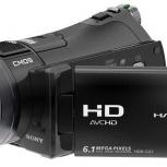 Продам видеокамеру SONY HDR-CX7EK, Челябинск