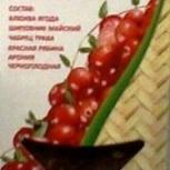 """Продам ягодный чай """"Клюквенный"""", Челябинск"""