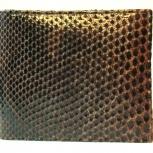 Бумажник из кожи питона, Челябинск