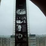 Диафильм (1982 г.) - Актриса Алиса Фрейндлих, Челябинск