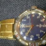 Часы наручные Командирские с браслетом, Челябинск