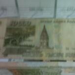 Купюра 10000 рублей Россиия, Челябинск
