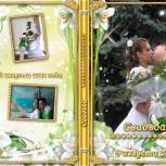 Видеосъемка свадьбы, юбилея, утренник, Челябинск