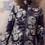 Демисезон  куртка Emilio Pucci, Челябинск