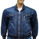 Мужская джинсовая куртка большого  размера, Челябинск