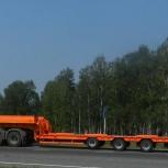 Аренда Трала 70 тонн, Челябинск