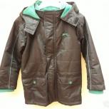 Куртка демисезонная, Челябинск