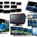 куплю современные телевизоры,выкуплю из ломбарда, Челябинск