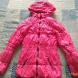 Продам демисезонную куртку Demix, Челябинск