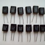 Резисторы С5-55  ( 4К81С)-(Новые), Челябинск