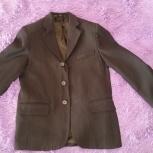 Пиджак для мальчика, Челябинск