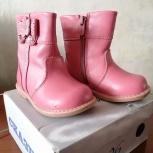 Продам обувь детскую, Челябинск