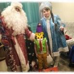 Дед Мороз и Снегурочка, Челябинск