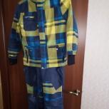 детский лыжный костюм, Челябинск