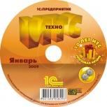 1С: ИТС ТЕХНО/ПРОФ 6/12 месяцев. Подключим сервис в день заказа!, Челябинск