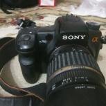 Фотоаппарат Sony a700, Челябинск